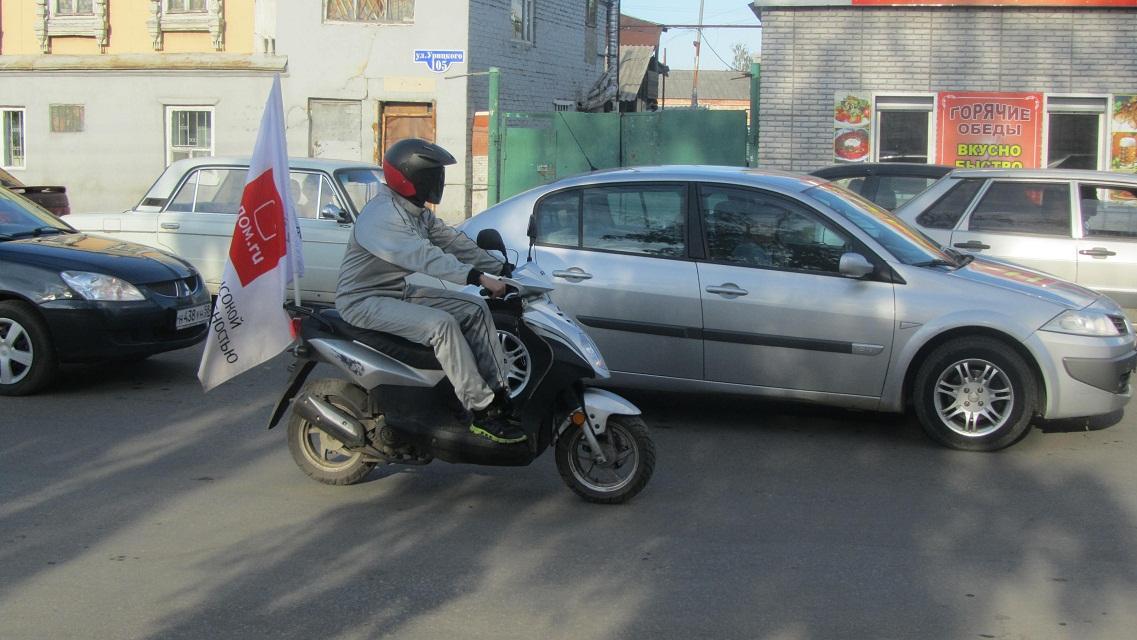 2012 год. Июнь. Мотопробег с ДОМ.RU
